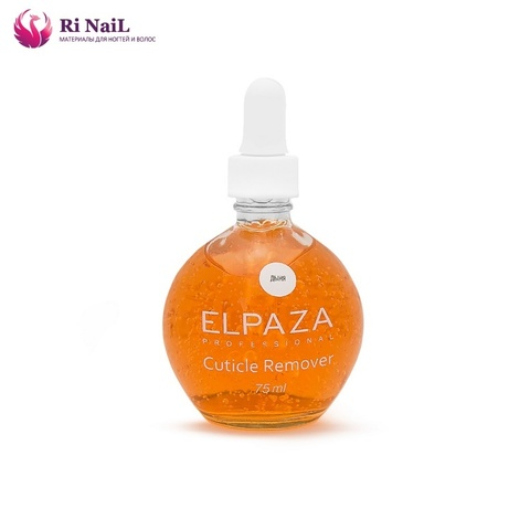 Ремувер для удаления кутикулы Elpaza, аромат - дыня 75 мл.