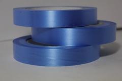 Лента простая (2см*50м) Гладкая без тиснения Синяя