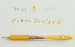 Zebra Sarasa Clip 0,7 жёлтая JJB15 купить с доставкой по Москве, СПб и России