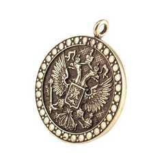 Символ Двуглавый орел кулон