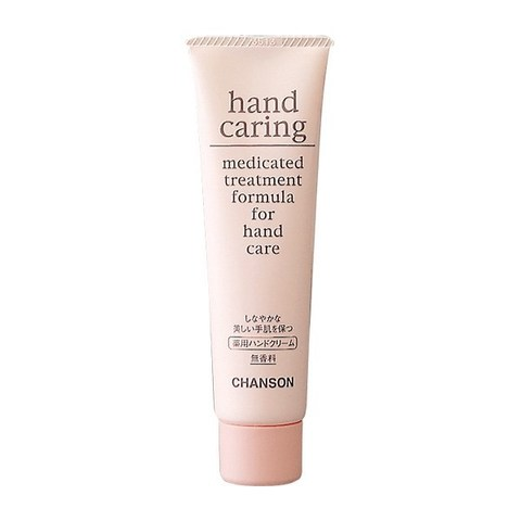 HAND CARING. MEDICATED TREATMENT FORMULA FOR HAND CARE. ЛЕЧЕБНЫЙ КРЕМ ДЛЯ РУК