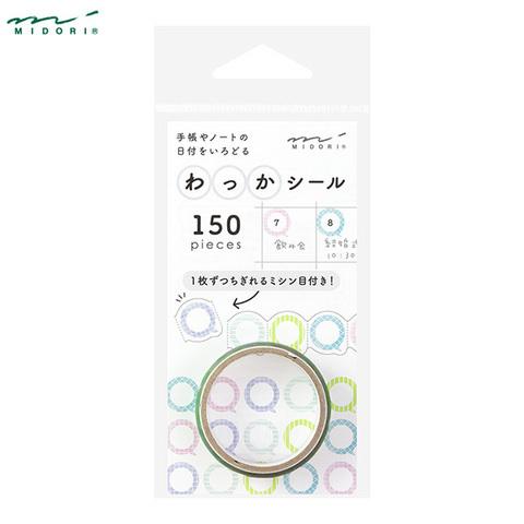 Стикеры Midori Notebook Sticker Wakka Speech