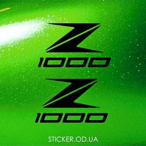 Набор виниловых наклеек на мотоцикл Kawasaki Z 1000 2 шт.