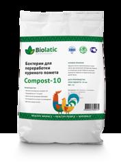 Переработка куриного помета Biolatic Compost-10 (1 кг)