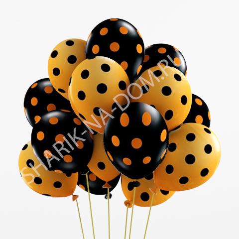 С рисунком Воздушные шары Черно-оранжевый горошек Горошек.jpg