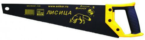 Ножовка Энкор «Лисица» 450