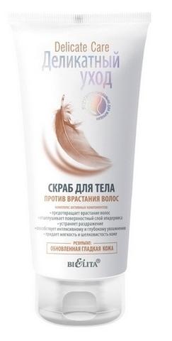 Белита Деликатный уход Скраб для тела против врастания волос 150мл