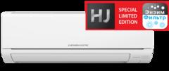 Сплит-система инверторная Mitsubishi Electric Classic MSZ-HJ Special Limited Edition MSZ-HJ35VA-ER фото