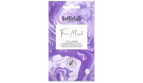 SelfieLab Тканевая маска с коллагеном 25г