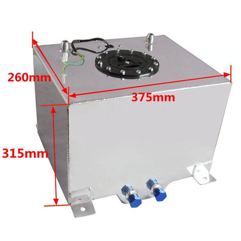 Размеры алюминиевого топливного бака 30 л