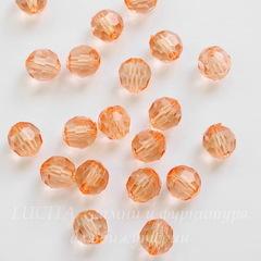 Бусина акриловая шарик с огранкой оранжевый 10 мм, 10 штук