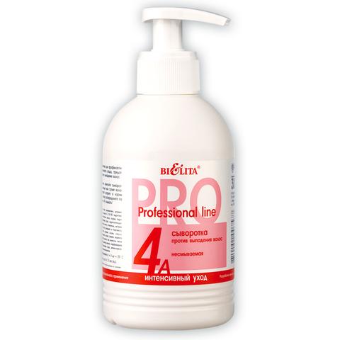 Белита Professional line Сыворотка против выпадения волос 300мл