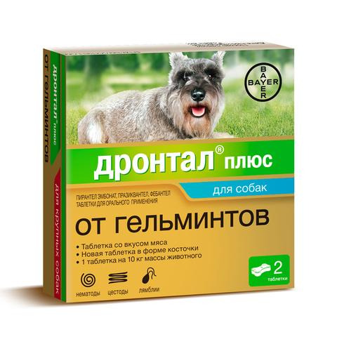 Bayer Дронтал плюс в форме косточки со вкусом мяса для собак (упаковка)