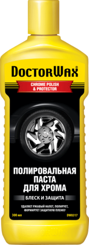 8317 Полировальная паста для хрома  CHROME POLISH & PROTECTOR 236 мл(c), шт