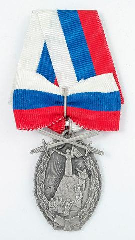 """Медаль """"Поход Дроздовцев"""" (копия)"""