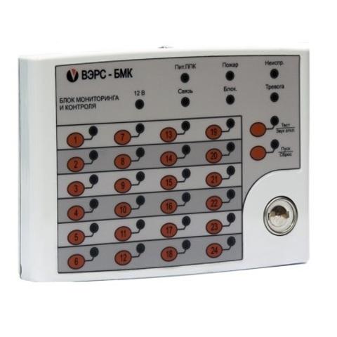 Блок мониторинга и контроля ВЭРС-БМК