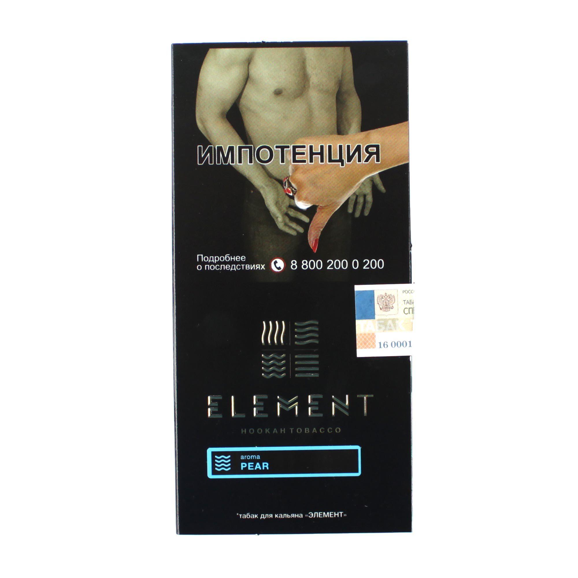 Табак для кальяна Element Pear 100 гр