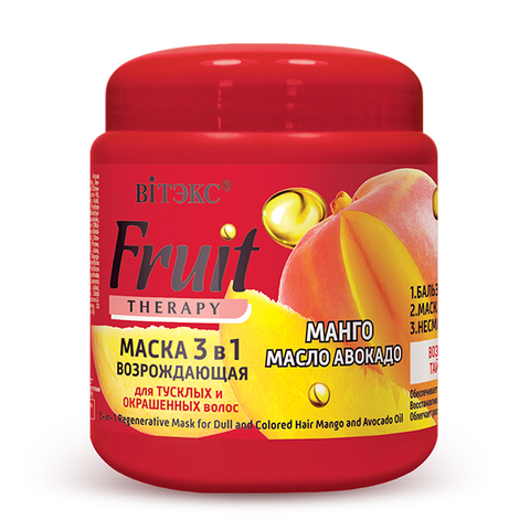 Витэкс Fruit Therapy Маска возрождающая 3 в 1 для тусклых и окрашенных волос 450мл