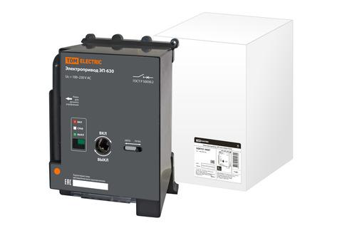 Электропривод ЭП-630 ВА89 TDM