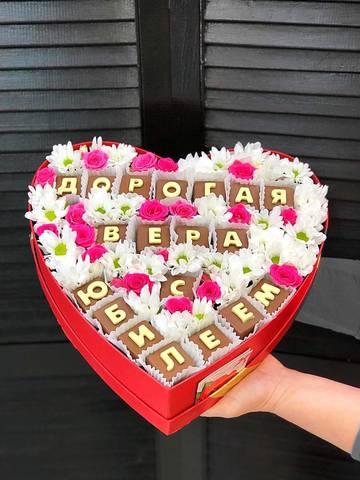 Композиция с шоколадными буквами #27591
