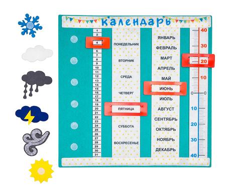 Календарь из фетра Доброе утро, Smile Decor
