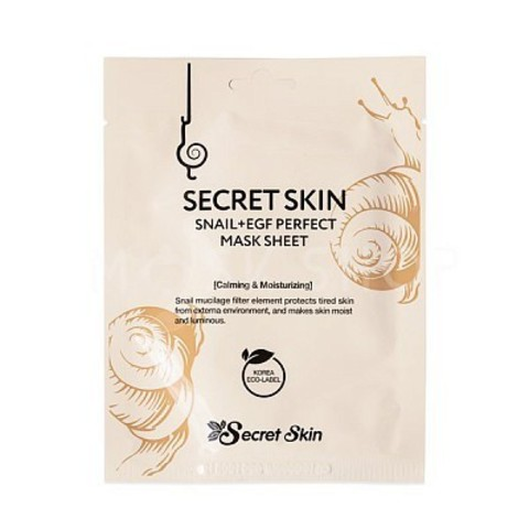 Тканевая маска с экстрактом улитки Secret Skin Snail+EGF Perfect Mask Sheet