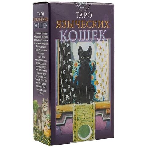 Карты Таро Языческих Кошек