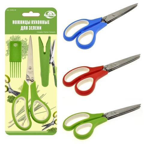 Ножницы кухонные для зелени. Длина 19,5 см