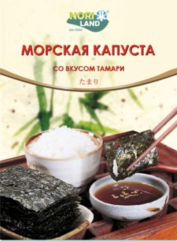 Сушеная морская капуста со вкусом тамари 18гр. (50шт)