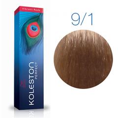 Wella Professional KOLESTON PERFECT 9/1 (Очень светлый блонд, пепельный) - Краска для волос