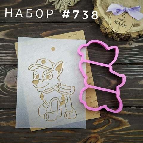 Набор №738 - Рокки (Щенячий патруль)