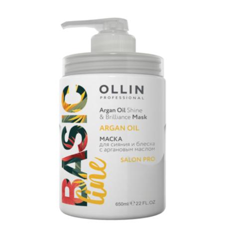 OLLIN BASIC LINE маска для сияния и блеска с аргановым маслом 650мл/ argan oil shine & brilliance mask