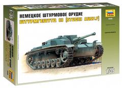 Нем. Танк «Штурмгешутц III F»