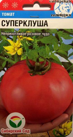 Семена Томат Суперклуша