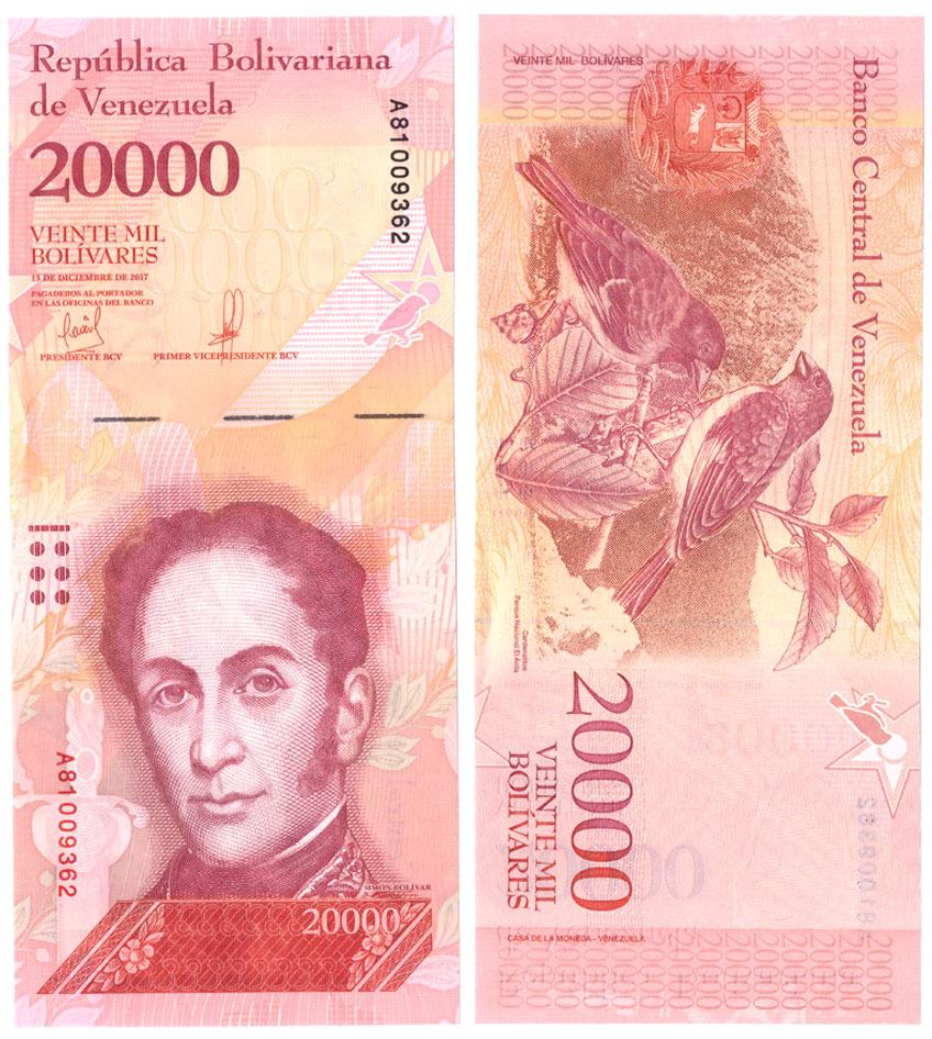 Банкнота 20000 боливаров 2017 год. Венесуэла. UNC