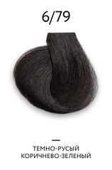 OLLIN COLOR Platinum Collection  6/79 100 мл Перманентная крем-краска для волос