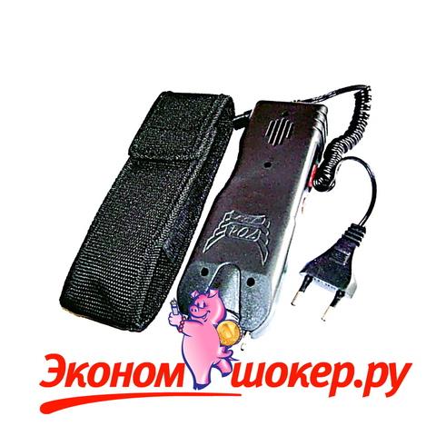 ЭЛЕКТРОШОКЕР УДАР-2У (85 000 КВОЛЬТ)
