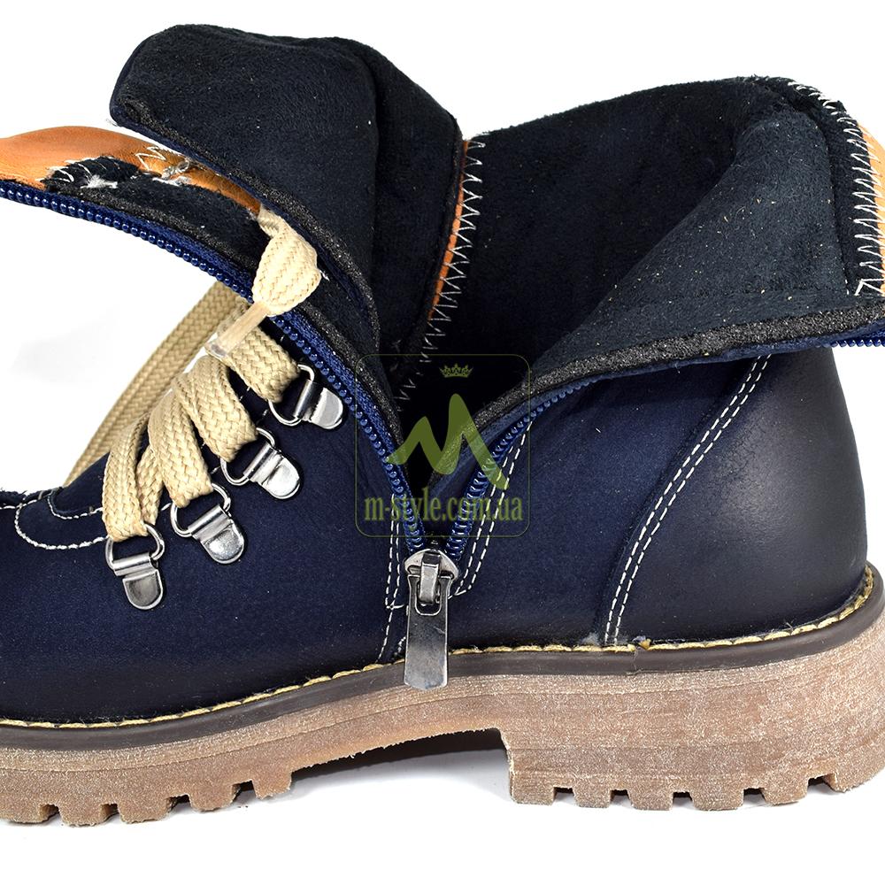 Ботинки MissLiza