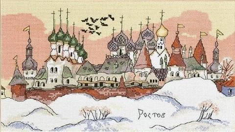 АС-900 Ростов Великий