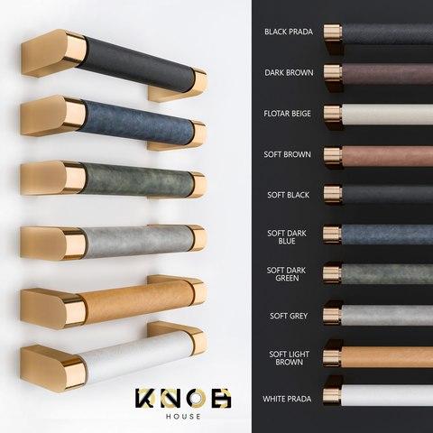 Ручка скоба R3 Leather