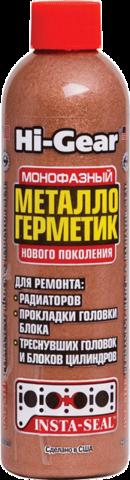9048 Металлогерметик для сложных ремонтов системы охлаждения.  INSTA-SEAL PERMANENT BLOCK &, шт