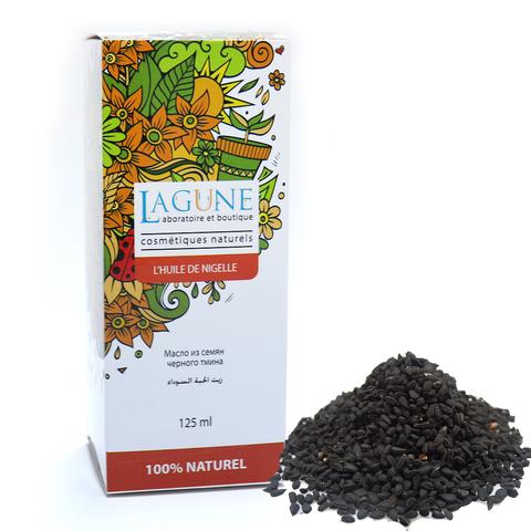 Масло из семян черного тмина / L'HUILE DE NIGELLE