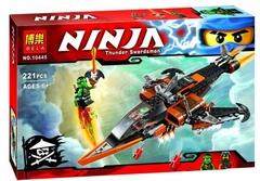 Конструктор Bela 10445 Ninja Небесная акула 221 дет