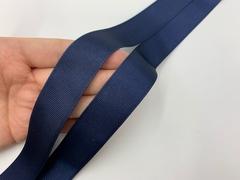 Репсовая лента (сантюр) 25мм, темно-синяя