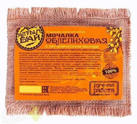 Мочалка льняная с органическим мылом ОБЛЕПИХОВАЯ, 130 г АлтынБай