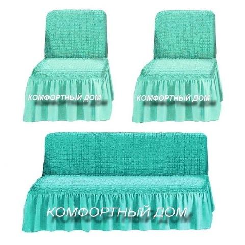 Чехол на  диван и два кресла, без подлокотников, бирюзовый