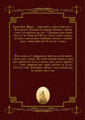 Русский как иностранный для юристов. Уровни В2 - С2. Книга 5. Оборот обложки