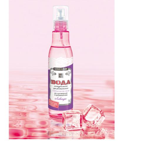 Ароматическая вода для чувствительной и проблемной кожи Лаванда