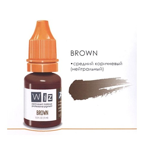 BROWN WizArt
