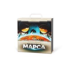 UniqBox для «Покорения Марса»